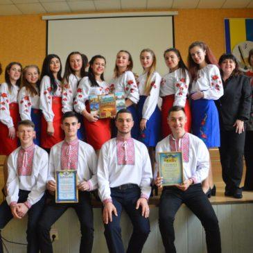 Фестиваль Українського Слова і Пісні «Україна – це я! Україна – це ти! Україна – це ми, Україна!»