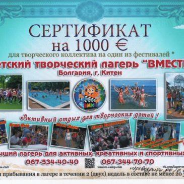 """Всеукраїнський фестиваль-конкурс """"Kirilovka Fest"""""""