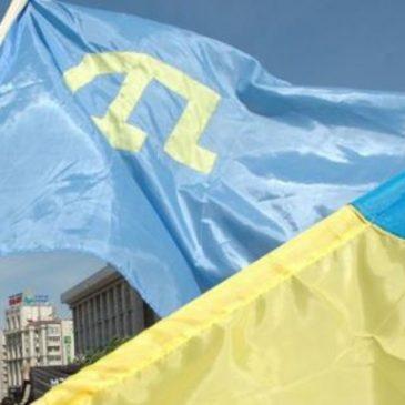 75 – річчя депортації кримсько-татарського народу