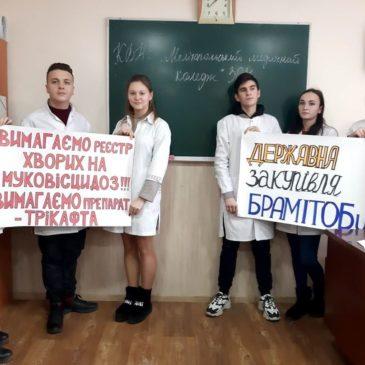 Петиція щодо створення Реєстру хворих на муковісцидоз в Україні