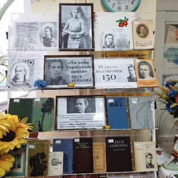 """Літературно-музичний захід """"До тебе, Україно, струна моя перша озветься…"""""""