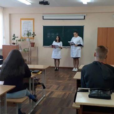 """Медична конференція """"Як захистити своє життя: епідемії хвороб в Україні""""."""